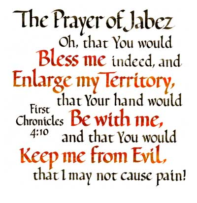 prayer-of-jabez1