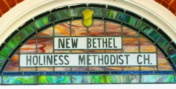 New_Bethel_590_300c