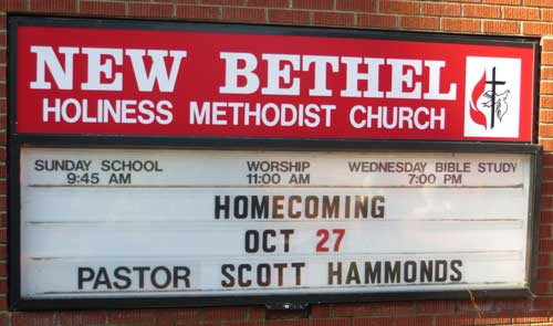new beth homecoming 1